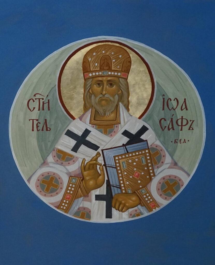 Святий Іоасаф Белгородський, фреска