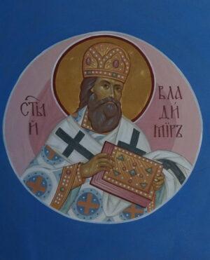 Святий Володимир Київський, фреска