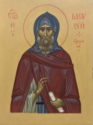 Преподобний Моісей Угрин, п15х20