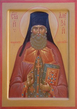 Преподобний Алексій Карпаторуський