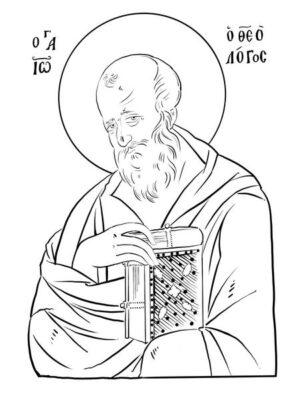 Апостол Іоан Богослов, ах