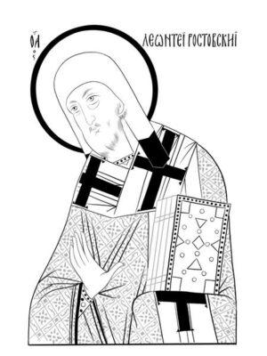 Прорис святитель Леонтій Ростовський, рп