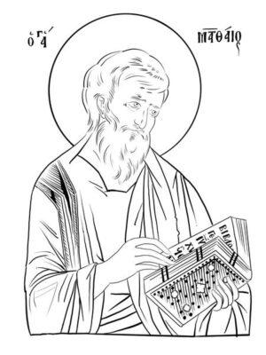 Апостол Матфей євангеліст, ах