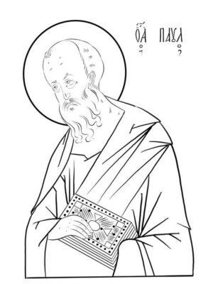 Апостол Павел, рп