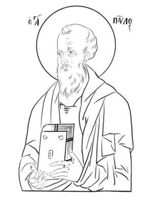 Апостол Павел первоверховний, ах