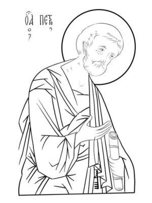 Апостол Петро, рп