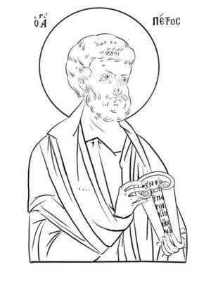 Апостол Петро первоверховний, ах