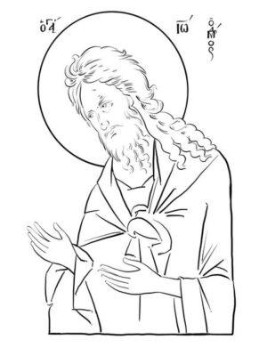 Предтеча Господень Іоан, ах