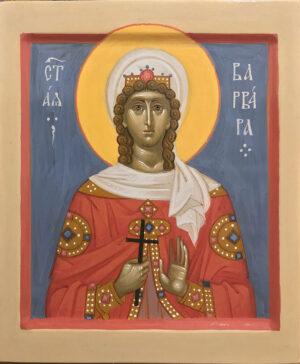 Великомучениця Варвара Іліопольська, п14х17