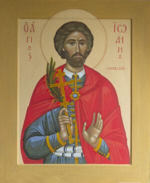 Святой Иоанн Сочавский