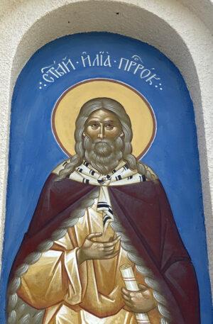 Святий пророк Ілля