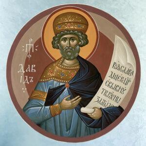 Святий пророк Давид