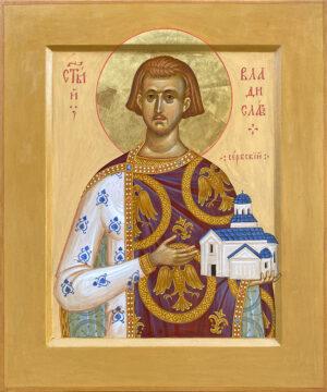 Святий Владислав Сербський